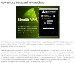TorGuard China VPN image